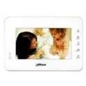 7- inch Color Indoor Monitor VTH1560BW Apexisbaltic.lt